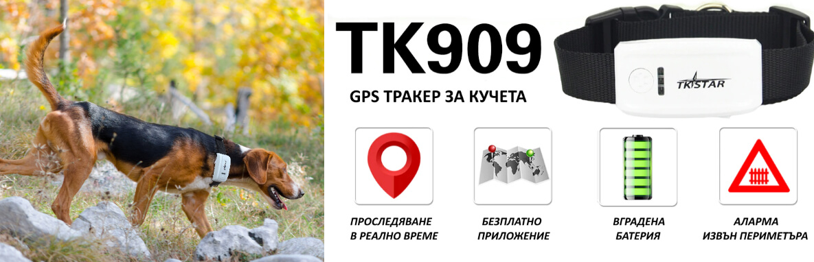 gps-tracker for dogs-EDIT-4